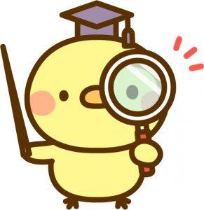 GIMPのソフトの勉強