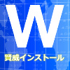WP賢威アイキャッチ